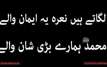 muhammad hamary bari shan waly
